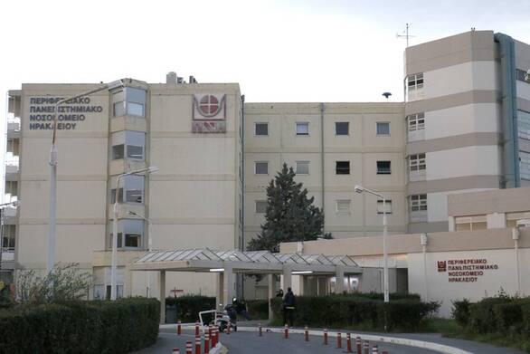 Ηράκλειο: Επιπλοκές στην υγεία της 44χρονης που νοσηλεύεται στο Βενιζέλειο