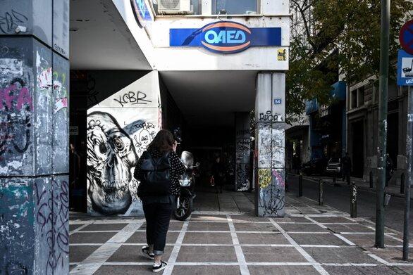 ΟΑΕΔ: Ανανέωση όλων των δελτίων ανεργίας των Δήμων Μεγαρέων και Λουτρακίου - Περαχώρας - Αγ. Θεοδώρων