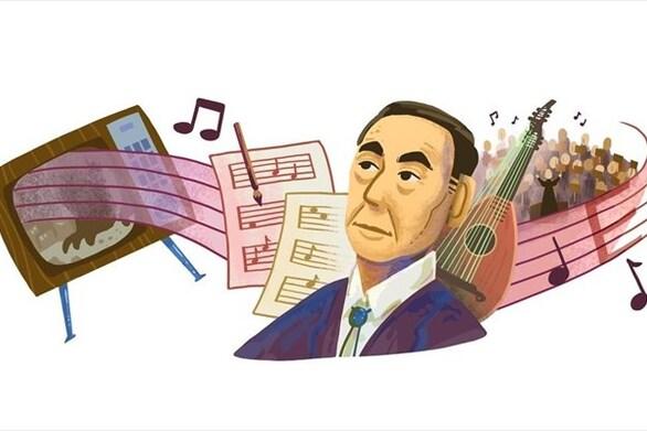 H Google τιμά με doodle τον Ιάπωνα συνθέτη της μουσικής του «Godzilla» Ακίρα Ιφουκούμπε