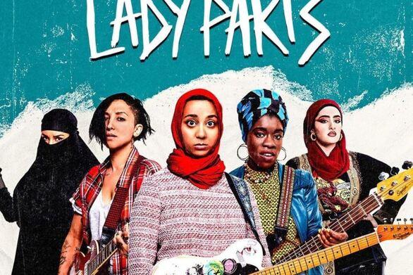 We Are Lady Parts: Punk μουσουλμάνες βάζουν «φωτιά» στην μικρή οθόνη