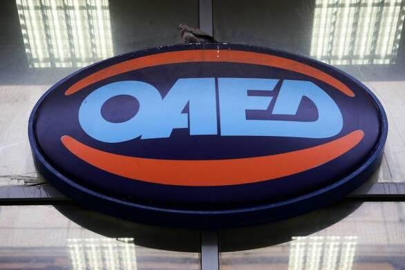 ΟΑΕΔ: Μέχρι την Πέμπτη 10/6 οι αιτήσεις ανέργων 18-29 ετών για το νέο πρόγραμμα επιχειρηματικότητας
