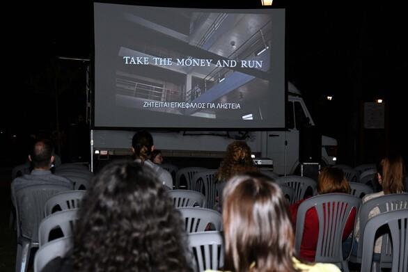 Με… φόντο τον πατραϊκό η προβολή ταινίας από τον Δημοτικό Κινητό Κινηματογράφο (φωτο)
