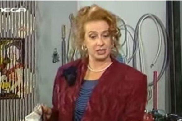 Πέθανε η ηθοποιός Χριστίνα Βαρζοπούλου