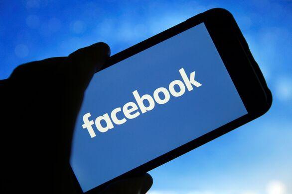 Facebook: Η πανδημία θα φύγει, η τηλεργασία θα μείνει