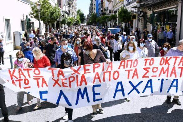 Πάτρα: Κινητοποιήσεις και σήμερα κατά του εργασιακού νομοσχεδίου