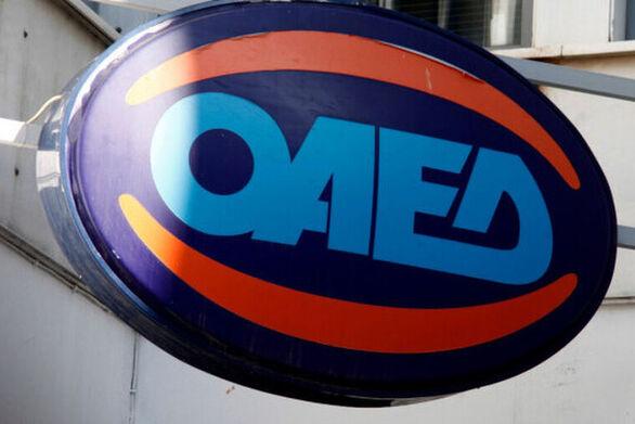Επιδότηση ανέργων - Από Τρίτη 22 Ιουνίου ενεργοποιείται το πρόγραμμα του ΟΑΕΔ