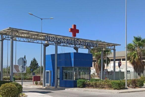 ΜΕΘ covid Αγρινίου: Κατέληξε και ο τελευταίος νοσηλευόμενος - Στο 100% η θνητότητα