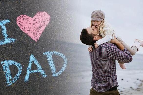Ημέρα του πατέρα 2021: Το Doodle της Google τιμά όλους τους μπαμπάδες