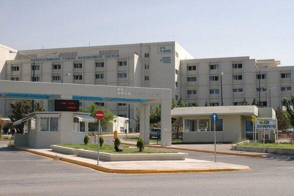 "Covid-19: ""Ανάσα"" στα νοσοκομεία της Πάτρας με μείωση των νοσηλειών"
