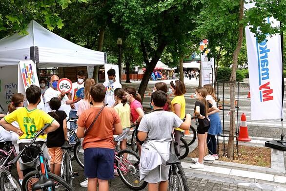 «Πόλη με Ποδήλατα - Όμορφη Πόλη» από τα My market