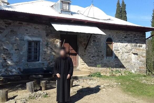 Στο Δρομοκαΐτειο ο ιερέας που επιτέθηκε με το βιτριόλι στους μητροπολίτες