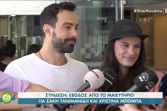 Σάκης Τανιμανίδης και Χριστίνα Μπόμπα βγήκαν συγκινημένοι και τρισευτυχισμένοι από το μαιευτήριο (video)