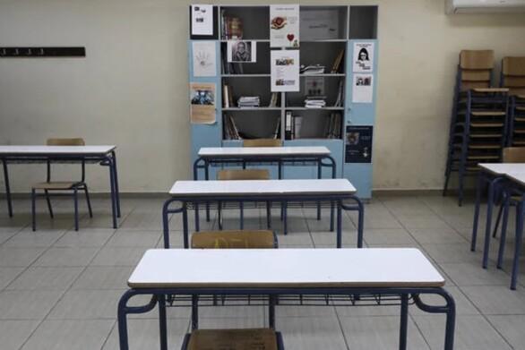 Κρήτη: Συνέλαβαν δασκάλα γιατί αρνούνταν να φορέσει μάσκα μέσα στην τάξη