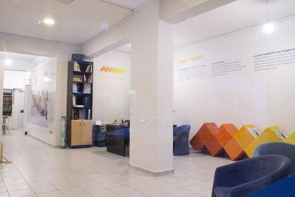 Πάτρα: Εγκαίνια των νέων γραφείων του σπιράλ