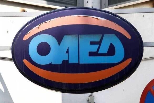ΟΑΕΔ: Όλες οι ηλεκτρονικές υπηρεσίες για την εξυπηρέτηση των πολιτών