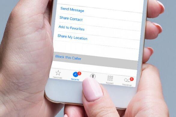 Πώς θα μπλοκάρετε έναν αριθμό στο κινητό