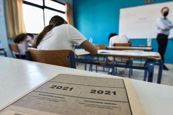 Πανελλαδικές: Μέχρι την Τρίτη η εγγραφή στην πλατφόρμα του υπουργείου Παιδείας
