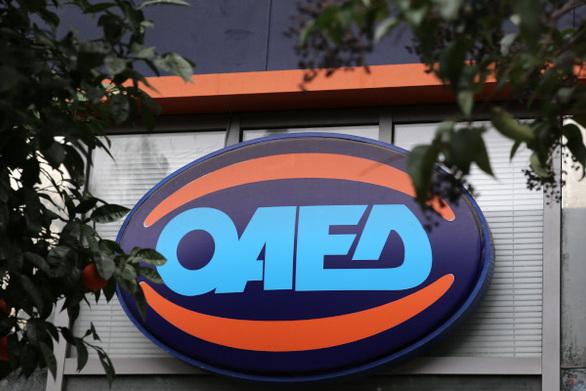 ΟΑΕΔ: Ξεκινούν τη Δευτέρα οι αιτήσεις σε 6 Περιφέρειες, για το νέο πρόγραμμα επιδότησης για ανέργους 30 ετών και άνω