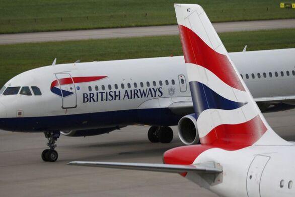 Αποζημιώσεις στους ταξιδιώτες που έπεσαν θύματα κυβερνοεπίθεσης στην British Airways