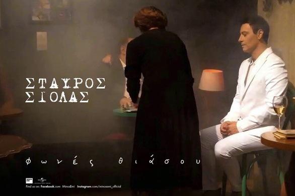 Ιούλης Στην Αθήνα - Νέο τραγούδι από Σιόλα και Μπάμπαλη
