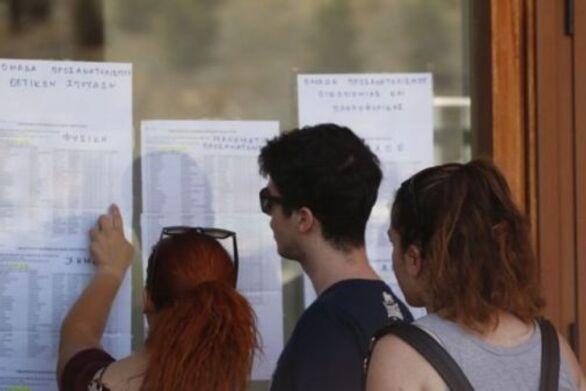Πανελλαδικές Εξετάσεις 2021: Τέλος στο καρδιοχτύπι των μαθητών - Στις 13:00 ανακοινώνονται τα αποτελέσματα