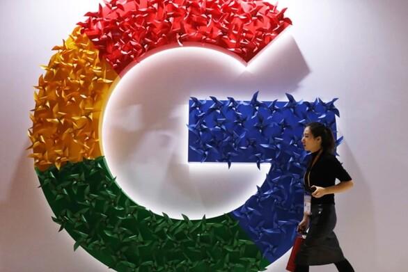 Πρόστιμο 500 εκατ. ευρώ στη Google από τη Γαλλία για τα πνευματικά δικαιώματα