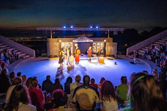 """Διεθνές Φεστιβάλ Πάτρας - """"Η Εκδρομή"""" μια κωμωδία ανεβαίνει στο Ανοιχτό Θέατρο Κρήνης"""