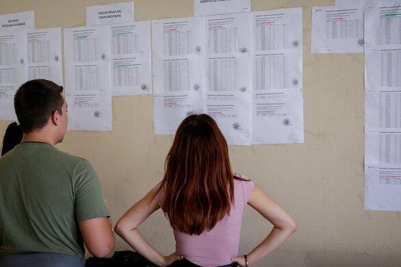 Πανελλαδικές: Στο 8,27 ο ελάχιστος βαθμός εισαγωγής για τα πανεπιστήμια