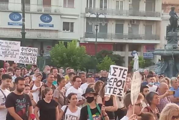 Πάτρα: Νέα συγκέντρωση στην Πλατεία Γεωργίου κατά των μέτρων της κυβέρνησης για τους εμβολιασμούς