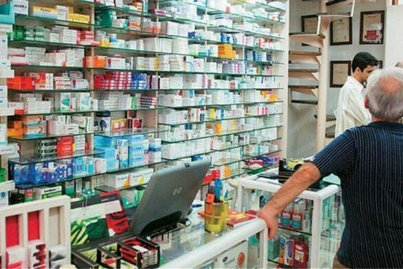 Εφημερεύοντα Φαρμακεία Πάτρας - Αχαΐας, Σάββατο 17 Ιουλίου 2021