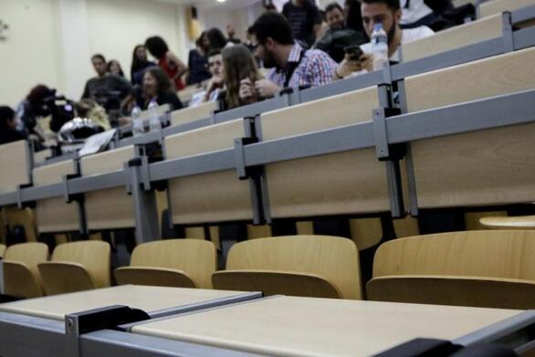 Πανελλήνιες 2021 - Δυτική Ελλάδα: Ποια τμήματα Πανεπιστημίων θα μείνουν έδρανα χωρίς φοιτητές λόγω της Ελάχιστης Βάσης Εισαγωγής