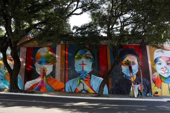Βραζιλία: 868 νεκροί και πάνω από 34.000 νέα κρούσματα κορωνοϊού