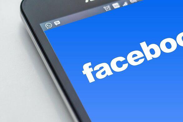 Facebook: Δεν είμαστε ο λόγος που ο Μπάιντεν δεν πέτυχε τον στόχο εμβολιασμού