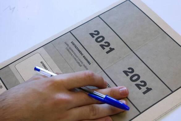 Πανελλήνιες - Υποψήφιος με 20.988 μόρια δεν περνάει στη σχολή που θέλει