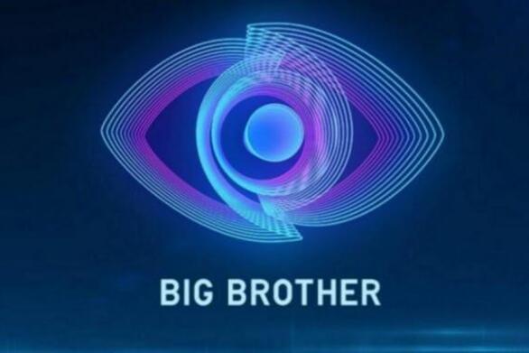 Big Brother: Είναι αυτοί οι διάσημοι που μπαίνουν στο reality;