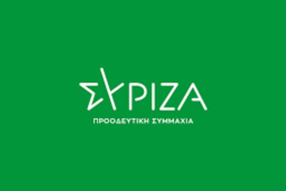 Ο ΣΥΡΙΖΑ Αχαΐας για την κατάκτηση του Χάλκινου μεταλλίου από την Εθνική Ομάδα Πόλο στο Πανευρωπαϊκό Πρωτάθλημα Παίδων