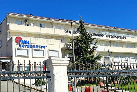 Καταγγελία - ΕΔΕ για «μαϊμού» εμβολιασμό εργαζόμενου στο Νοσοκομείο Μεσολογγίου
