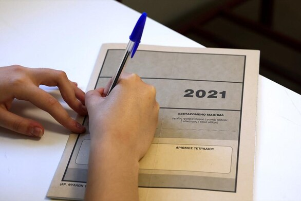 Πανελλήνιες 2021: Λήγει η προθεσμία υποβολής των μηχανογραφικών