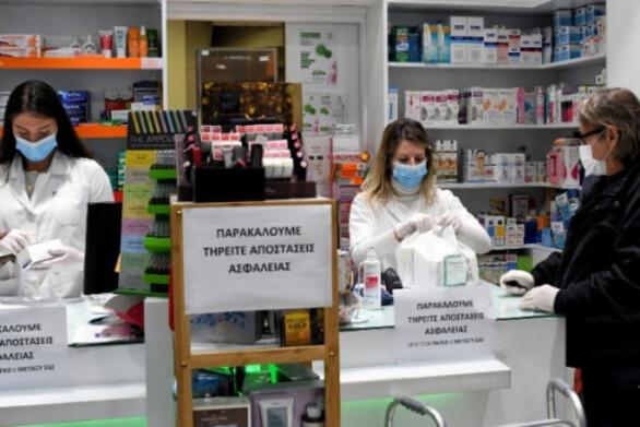 Εφημερεύοντα Φαρμακεία Πάτρας - Αχαΐας, Τρίτη 3 Αυγούστου 2021