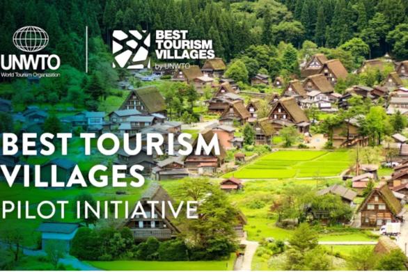 Τουρισμός: Η Ελλάδα συμμετέχει στον διαγωνισμό «Best Tourism Villages»