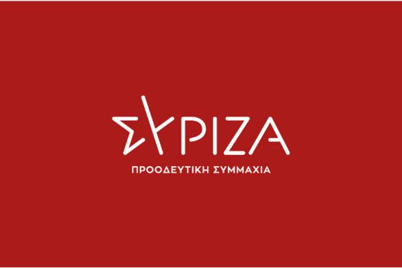 """ΣΥΡΙΖΑ Αχαΐας: """"Κοινωνική Ταφόπλακα"""" η περικοπή χρηματοδότησης των Προγραμμάτων λαϊκής άθλησης"""