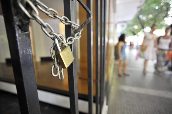 Πάτρα: Έρχονται «κανονιές» στην αγορά - Τώρα θα φανούν οι συνέπειες των lockdown