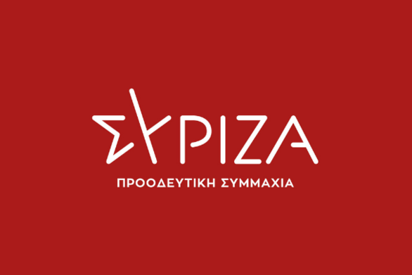 """ΣΥΡΙΖΑ Αχαΐας: """"H κυβέρνηση χτυπάει το Εθνικό Σύστημα Υγείας"""""""