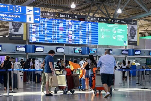 Notam: Απαραίτητη η προσκόμιση αρνητικού self test στις πτήσεις εσωτερικού για τους επιβάτες από 4 ετών