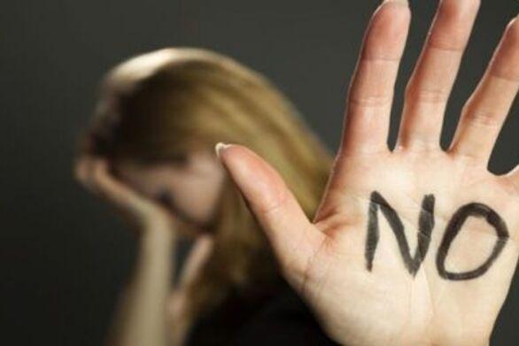Ευρωβουλευτές - Ζητούν να συμπεριληφθεί η έμφυλη βία ως έγκλημα στο ευρωπαϊκό δίκαιο