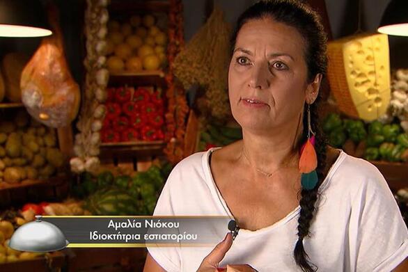 Από την Πάτρα στο «Game of Chefs» - Ενθουσίασε η Αμαλία Νιόκου με το πιάτο της!