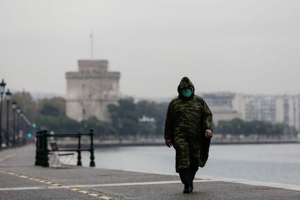 Κορωνοϊός: Συναγερμός για την αύξηση κρουσμάτων στη Βόρεια Ελλάδα