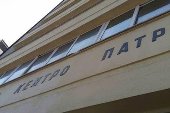 Το Εργατικό Κέντρο για την απεργία στην efood