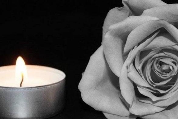 Το ΔΗΠΕΘΕ για την απώλειατης Ευανθίας Φωτεινοπούλου