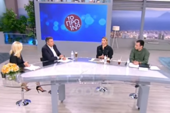 "Xαμός στο Πρωινό για Βανδή και Μπισμπίκη: ""Γιατί δεν φιλτράρεις αυτά που λες;"" (video)"